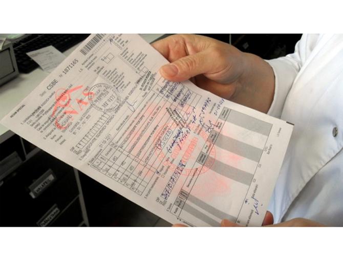 Află care este valabilitatea unui bilet de trimitere sau a unei rețete  prescrise de medici - Monitorul de Vrancea